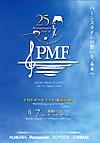 Pmf_2004
