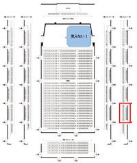 Opera_city_seat_2